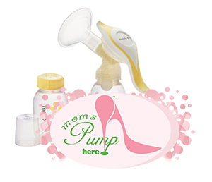 Breast Pump Giveaway August