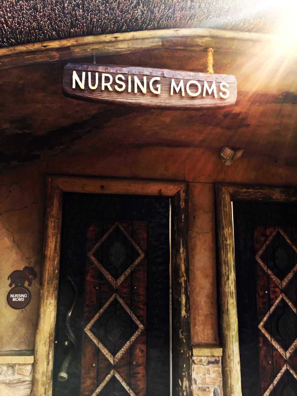 Photo of the nursing mothers room at Nashville Zoo in Tennessee.