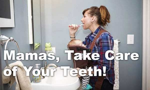 Mamas, Take Care of Your Teeth!