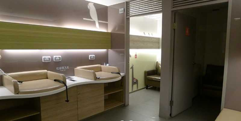 taiwan taoyuan international airport terminal1 nursing mothers room pic1