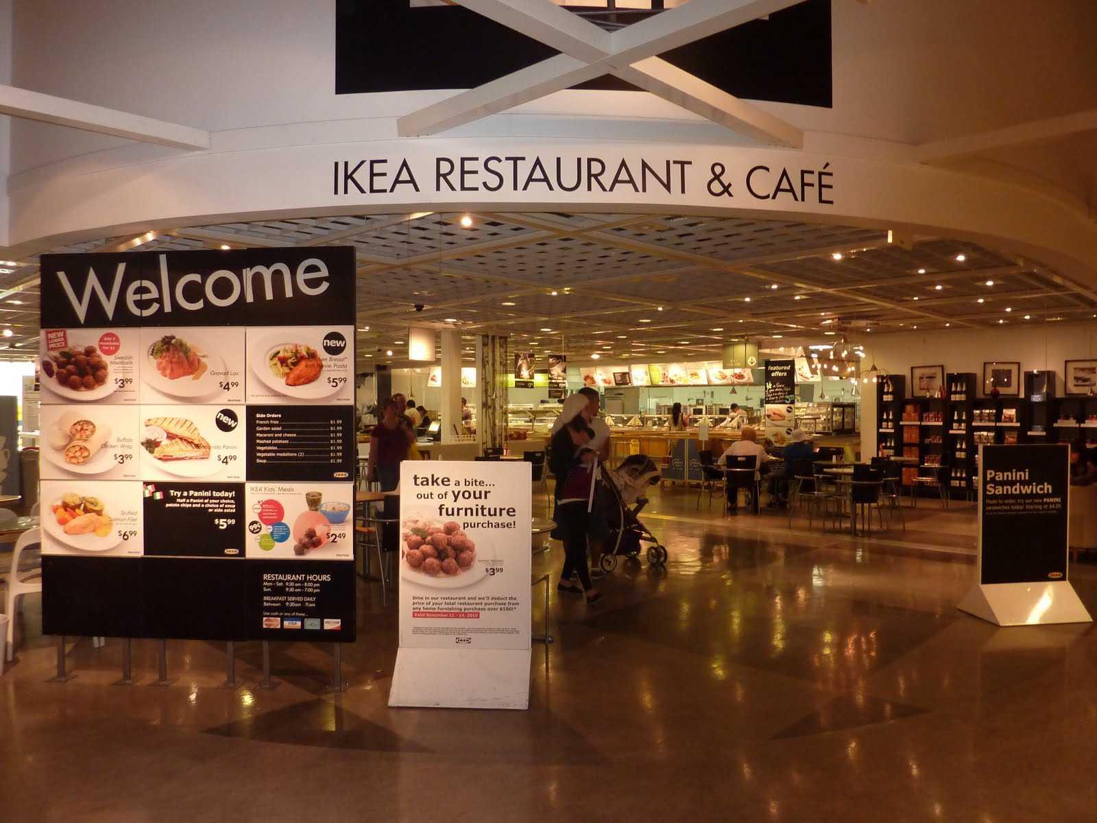 Nursing room ikea covina for Ikea dans covina