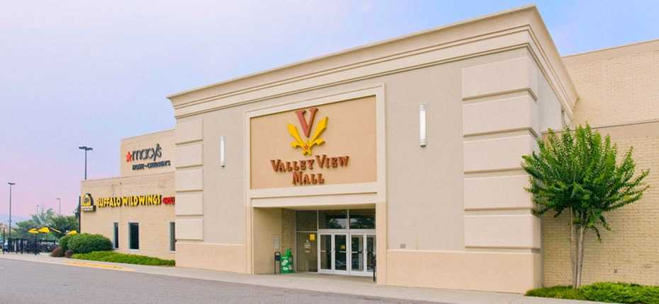 valley view mall roanoke virginia breastfeeding nursing mothers lactation room outdoor view pic2